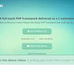 最速!PhalconPHPの特徴、メリット・デメリット