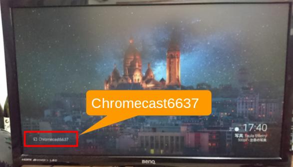 chromecastの名前を確認する
